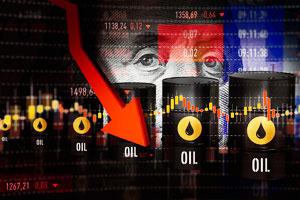Negociar ETFs Petróleo