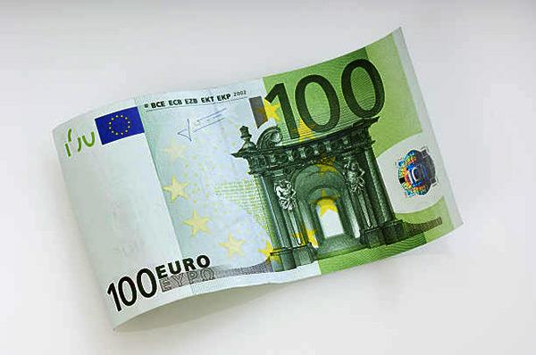 Onde investir 100 euros
